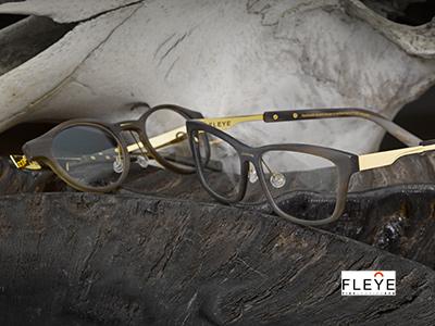 Brillestel - Altid de nyeste brillestel på hylderne - NYT SYN Nørre Alslev
